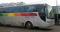 Bus Sinar Jaya Yang Hilang Sudah Ketemu